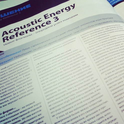 Acoustic Energy Reference 3 в новом номере What Hi-Fi