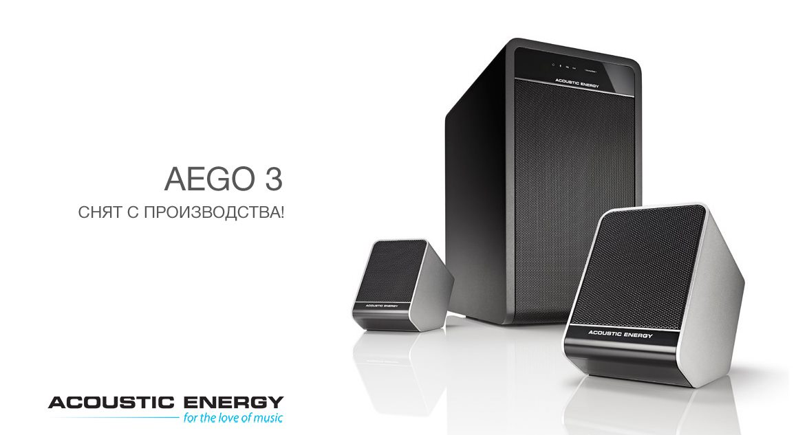 Acoustic Energy AEGO Soun3bar